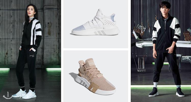 杨幂 鹿晗同款EQT adidas 阿迪达斯官网5折 还有清新蓝色,简直美到